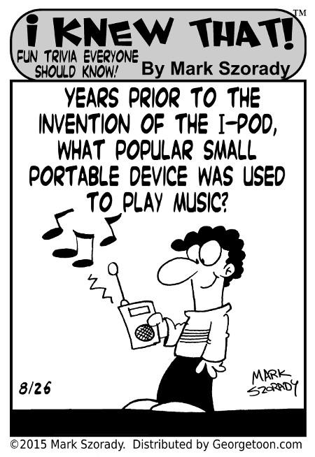 iktmusicdevice